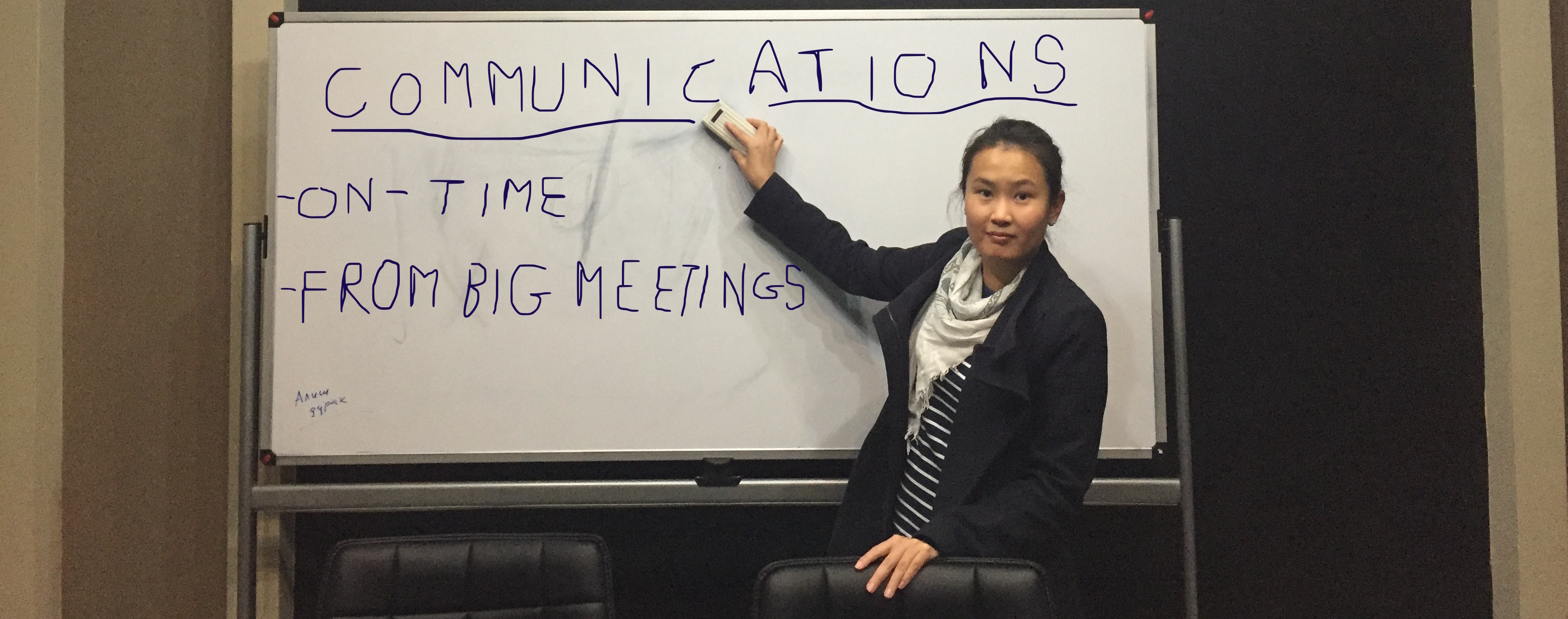 Big meeting on-time communications